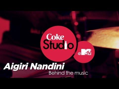 Aigiri Nandini - BTM - Ram Sampath Padma Shri Aruna Sairam &...