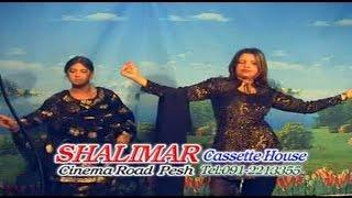 Shams, Tayyab Kanrae - Saba Da Tappay - Pashto Regional Song With Dance