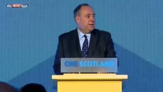 استقرار الأسواق المالية بعد استفتاء اسكتلندا