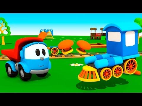 Мультфильм Грузовичок Лева - 3d мультики для детей - Собираем Паровоз