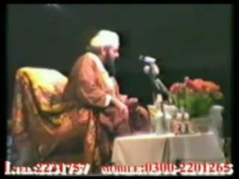 Waqae Karbala (12 18) By Molana Shafi Okarvi Shahadate Imam Hussain, Bayane Shahadat video