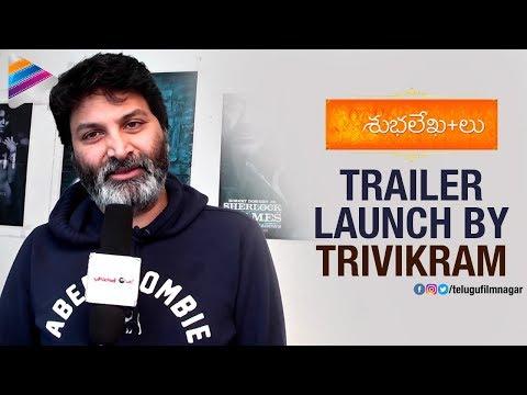 Trivikram Launches Shubhalekhalu Release Trailer   2018 Latest Telugu Movies   Telugu FilmNagar