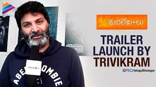 Trivikram Launches Shubhalekhalu Release Trailer | 2018 Latest Telugu Movies | Telugu FilmNagar