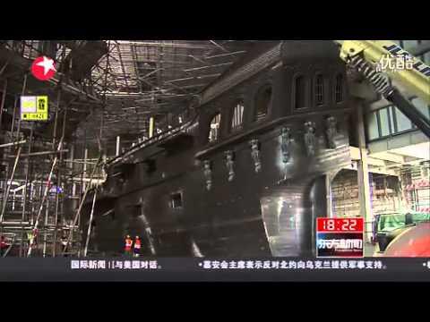 Shanghaî Disneyland Construction Report