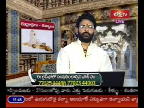 Rudrakshalu Ratnalu - Sri Krishna Chamundeswari Maharshi - 08th...