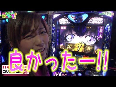 #9 バジリスク~甲賀忍法帖~絆 後編