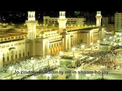 Muhammad Owais Raza Qadri Naats - Huzoor Aisa Koi Intezam Ho Jaaye!! video