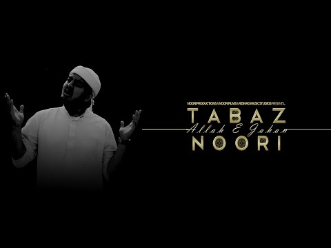 TABAZ NOORI - ALLAH E JAHAN - Brought To You By: Noori Productions...