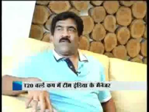 YouTube   BCCI`s sex scandal Indian Team Manager Involved in...