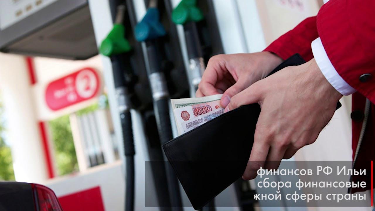 Аналитики рассказали что будет с ценами на бензин в 2018 году