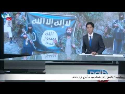 TOLOnews 6 pm News 05 July 2015 / طلوع نیوز ۱۴ سرطان ۱۳۹۴