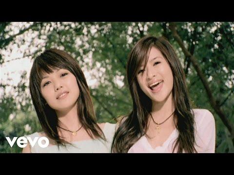Michelle & Vickie - Xie Xie Ni