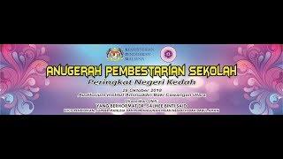 Anugerah Pembestarian Sekolah Negeri Kedah 2018