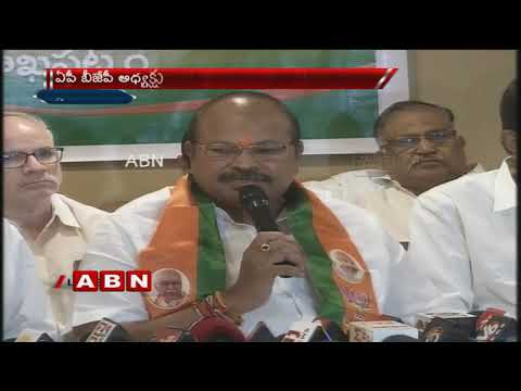 AP BJP President Kanna Lakshmi Narayana Speaks To Media over BJP Support To Ap Government