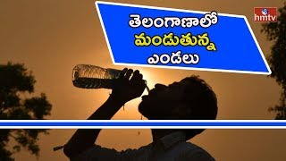 Special  Report On Summer in Telangana | Summer Effect | hmtv