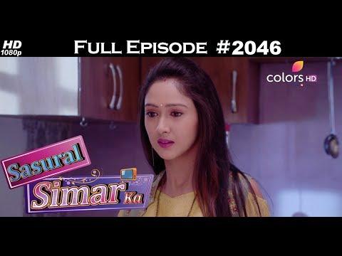 Sasural Simar Ka - 20th February 2018 - ससुराल सिमर का - Full Episode thumbnail
