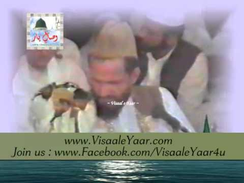 Urdu Naat( Chahe Hum Se Chootey Jagg Sara)muhammad Ali Zahoori.by Visaal video