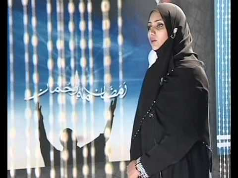 Urdu Naat Sharif By Syeda Bushra Ahmad 1.mp4 video