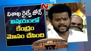 TDP MP Ram Mohan Naidu Speech in Parliament | No Confidence Motion Debate in Lok Sabha | NTV