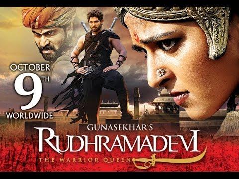 Rudhramadevi Movie Online