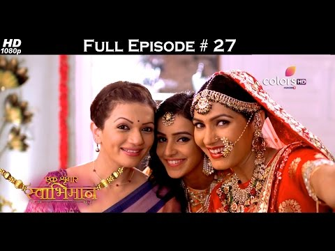 Ek Shringaar Swabhimaan - 24th January 2017 - एक श्रृंगार स्वाभिमान - Full Episode (HD) thumbnail