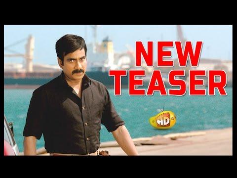 Power Latest Teaser - Ravi Teja Hansika Regina Cassandra Brahmanandam...