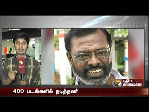 Actor - Director Manivannan Dead Part-1