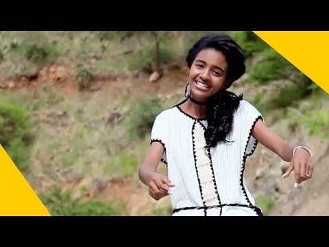 Shewit Kifle - Hibeka Eye Baeley | ሂበካ'የ ባዕለይ - New Eritrean Music 2017 (Official Video)
