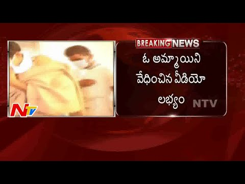 Leaked Video: New Twist in Dalit Girl Gang Rape | Accused Previous Videos Exposed | NTV