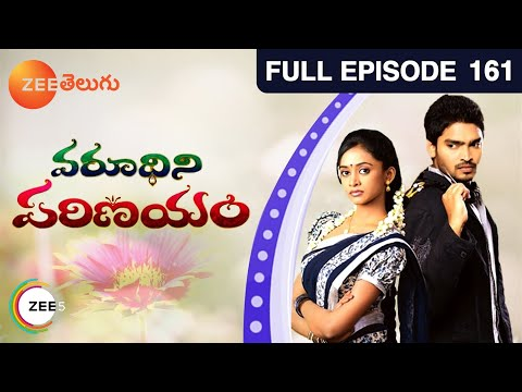 Varudhini Parinayam - Episode 161 - March 17, 2014 video