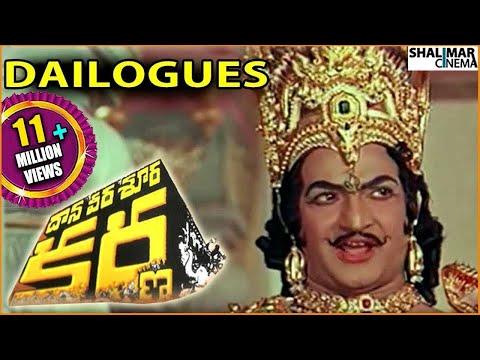 Sr.NTR Famous Dialogue From Daana Veera Soora Karna    NTR , Sharada , Saroja Devi