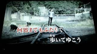 加山雄三 「夜空の星」 ~cover