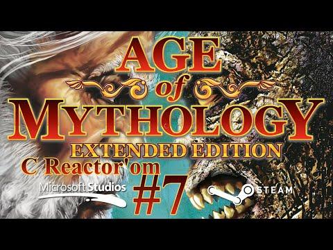 Age of Mythology The Titans [2014] - Царство мертвых #7