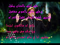 Blgram - Wael Kfoury
