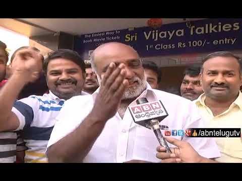 NTR Kathanayakudu Movie Public Talk | Public Response | Balakrishna | ABN Telugu