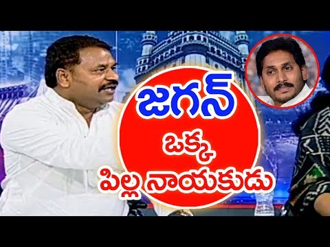 PM Modi Playing High Drama In Andhra Pradesh Politics | Addanki Dayakar | #SunriseShow
