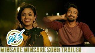 Minsare Minsare Song Trailer - #Vijetha Movie   Kalyaan Dhev, Malavika Nair   Rakesh Sashii