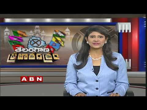 KCR Special Offerings To God For Telangana Elections 2018 | ABN Telugu