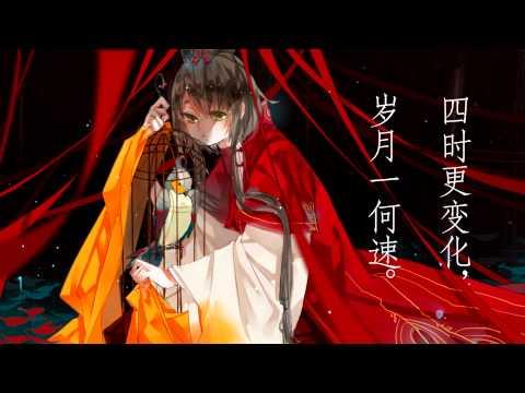 【voca中国语】 紡唄 ~ Tsumugi Uta 【洛天依&結月ゆかり】 video