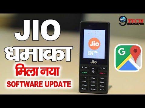JIO PHONE 2 को मिला नया शानदार Latest Software Update, जानें... | Jio Phone 2 New Latest Software
