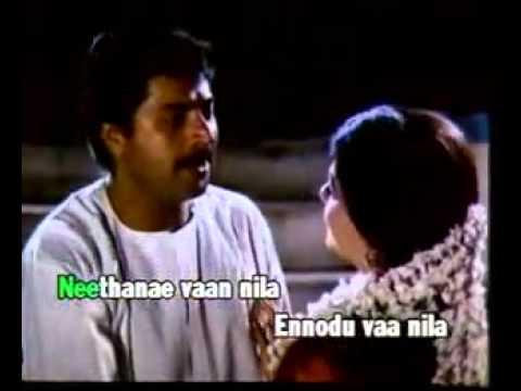 Kalyana Maalai Kondadum video