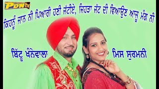 bittu khanewala caneda in mele mitran de video by jagdev tehna 94658-27000