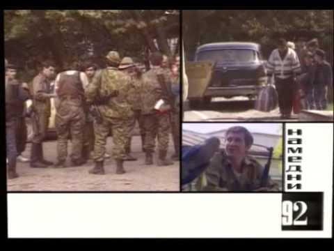 Намедни - 92. Войны в бывших республиках СССР
