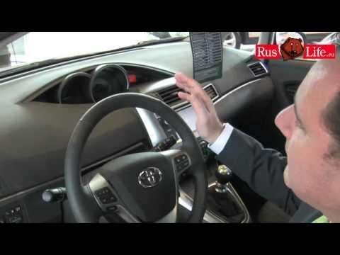 Toyota Verso 2013 - Autohaus Yvel Köln - Alexander Alter