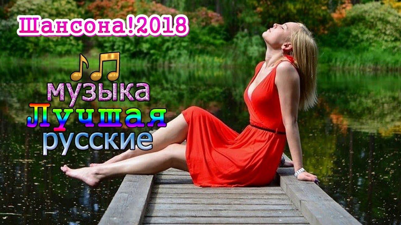 7б - песня для души неизвестен - песни для души хаи - песня для души некто - песня для души релакс - песня для души instrumental - песня для душы!:(грузинская песня - для души турецкая песн 1gc.
