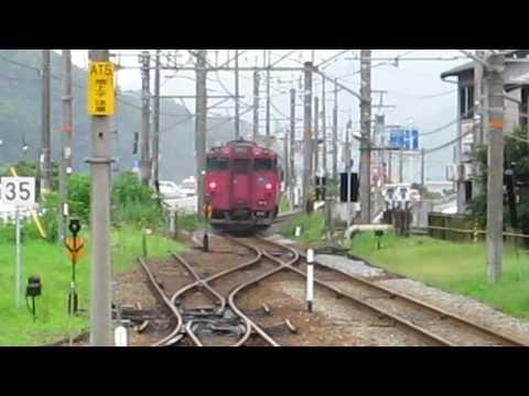 JR西日本 キハ47 城崎温泉駅発車② 20090730