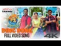 Ding Dong Full Video Song F2 Video Songs Venkatesh Varun Tej Tamannah Mehreen mp3