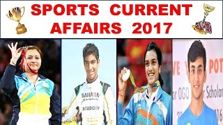 """""""Sports Current Affairs 2017 """" For Upcoming Exams !! - Study Capsule"""