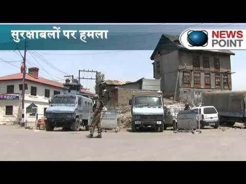 Youth killed in Srinagar police firing