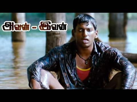 Avan Ivan | Avan Ivan Full Tamil Movie Scenes | Avan Ivan Climax Fight | Vishal hits R. K. | Arya